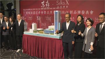 瞄準龐大觀光產值東森攜手晶華 林口媒體園區打造新飯店