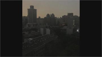 紐約曼哈頓停電 影響18萬人