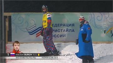 俄國好手一枝獨秀 抱走夜間自由式滑雪兩冠軍