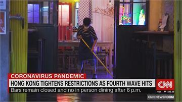 香港疫情升溫 港府祭更嚴格限制 蘭桂坊等業者苦不堪言