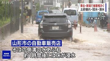 日本東北豪雨不斷 秋田、山形大水湧入民宅