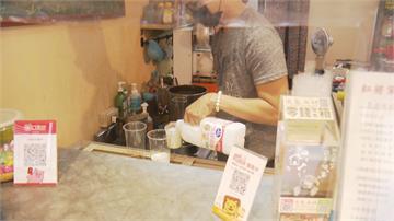 又見棄單! 訂15杯鮮奶茶 店家送達查無此地