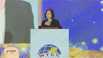 快新聞/指示僑委會協助台商紓困 蔡英文:我們要一起抓住機會賺全世界的錢