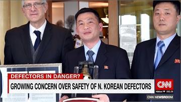 北朝鮮大使失蹤 脫北者籲南韓保護趙成吉家人