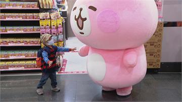 卡娜赫拉迷看過來! 高鐵首推聯名食品全台26車站超商開賣 「粉紅」程度爆表