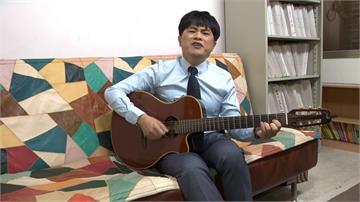 出車禍「只怕不能彈吉他」律師蘇明淵首出專輯就入圍金曲獎