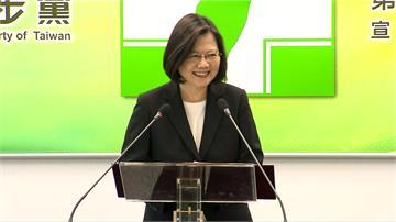 蔡英文回任黨主席「像回娘家」 交付民進黨三大任務
