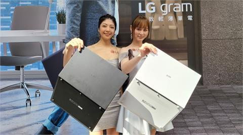 3C/2021新款LG gram超輕筆電登台,14、16、17三尺吋,通過Intel Evo認證