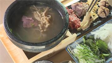 入秋微涼「越南石鍋」上桌!生牛肉涮牛骨高湯粉嫩鮮甜