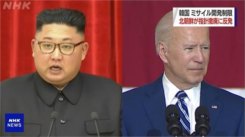 美國終止南韓飛彈射程限制令 北朝鮮官媒批雙重標準