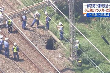 黃金週鐵路出包 神奈川驚見軌道旁有坑洞