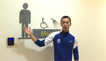 國訓中心新宿舍啟用典禮 選手大讚媲美五星級飯店