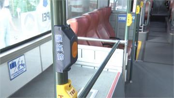 """需要座位就按鈴! 北市公車增""""讓座鈴"""""""