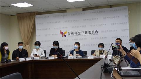 快新聞/將向行政院報請延任1年 促轉會:轉型正義工作不能中斷