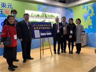 東元餐飲集團與中華大學簽署MOU 培力專業餐飲人才