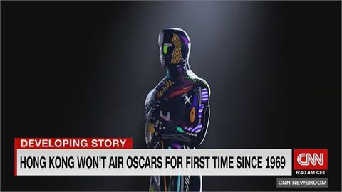 52年來首次! 香港不轉播奧斯卡頒獎典禮