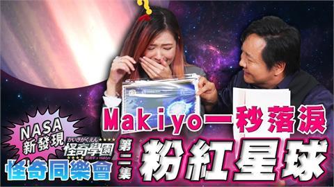 難忘母親節/眭澔平花千元摘星送Makiyo 看到名字她秒淚灑攝影棚