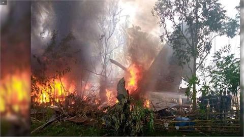 菲國運輸軍機墜毀 50人罹難