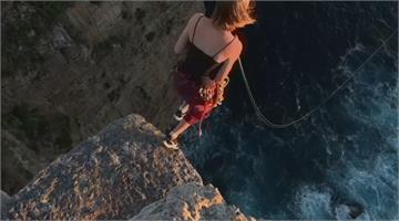 享受自由落體快感 極限「繩跳」漸流行
