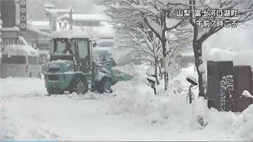 關東積雪逾30公分 JR東日本數十班次停開