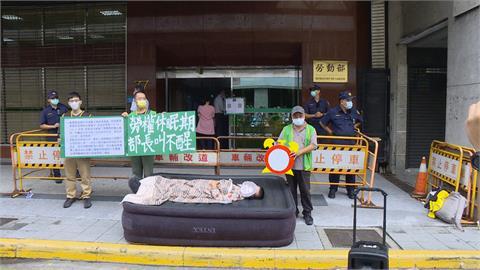 美麗華罷工案逾50天 桃產總控勞動部停擺處理