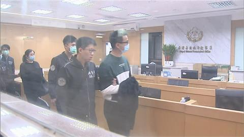 組團盜領「泰達幣」 主嫌夫妻逃三個月被逮