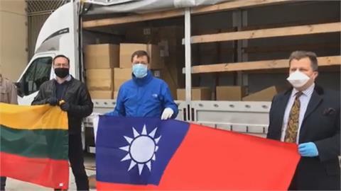 立陶宛捐贈我國2萬劑AZ疫苗抵台 提早2個月!對台灣及時馳援