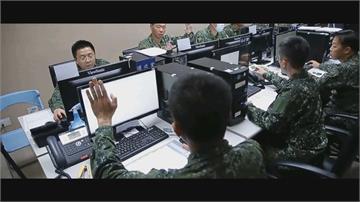 資通電軍駭入國防部遭偵辦 檢:演訓不予處罰