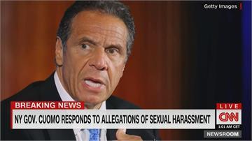 紐約州長陷性騷疑雲 前女助理接連指控