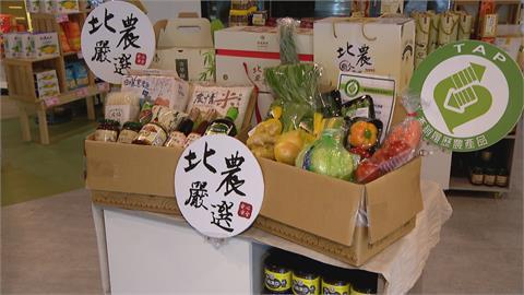 上市場.超市恐增染疫風險 「宅配蔬果」業績翻倍
