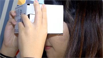 VR技術再進化 虛擬互動可助測眼疾提早治療