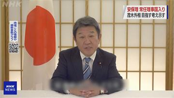 聯合國創立75週年 日本重提望成為常任理事國
