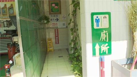 餐廳超商廁所不外借 指揮中心:並未禁止外借