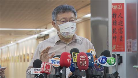 快新聞/警署長要求北市警局長交手機測謊 柯文哲批:程序不正義