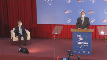 阿札爾來台唯一一場專題演講 讚台灣防疫卓越 轟中國隱匿疫情
