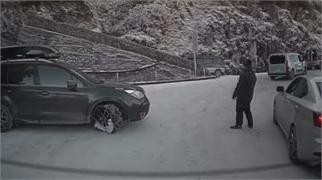 追雪族衝合歡山 路面結冰車頻打滑