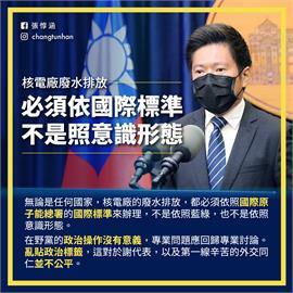 快新聞/藍營要求謝長廷返台備詢 總統府:政治操作沒意義