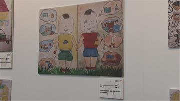 社福組織辦兒童畫展 助受虐兒勇敢站起來