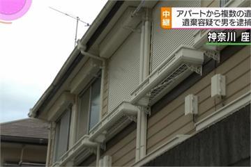 日本恐怖殺人魔!砍9人分屍藏冷凍櫃