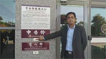 呂國華控陳歐珀協助詐騙吸金 廠商反控涉誹謗