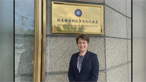 快新聞/傳駐美處盼更名「台灣代表處」 美國務院重申對台支持堅定