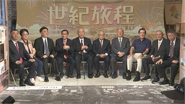 賀北市百歲!陳水扁、馬英九同台 柯:若活在過去「台灣繼續亂」