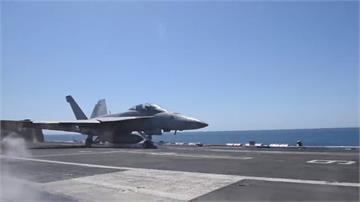 美售台魚叉飛彈可攻擊廣東沿海 美媒:把解放軍打回海裡