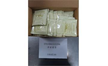 快新聞/「TWG洋甘菊茶」農藥超標 邊境攔下287公斤須退運銷毀