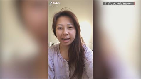 亞裔牙醫動完扁桃腺割除手術 講話腔調竟改變!