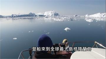 響應923氣候行動高峰會 政大邀35媒體串聯報導