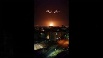 約旦首都軍方彈藥庫驚傳爆炸!「巨大火球」照亮夜空