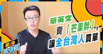 「乾」、「幹」分不清?中國記者冒充台灣人設假訊息頻道遭抓包