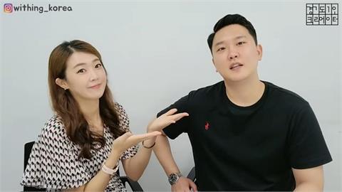 韓國人來台出車禍對方只留下「4個字」 歐巴驚:台灣太有人情味