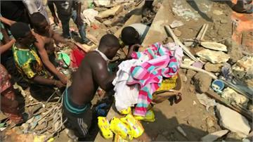 奈及利亞建築倒塌 至少8人死亡、近百學生受困